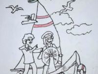 На кораблі