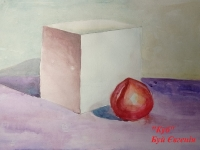 Куб. Натюрморт