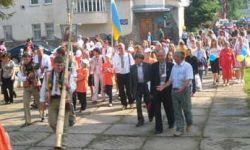 Урочиста хода святковим Міжгір'ям